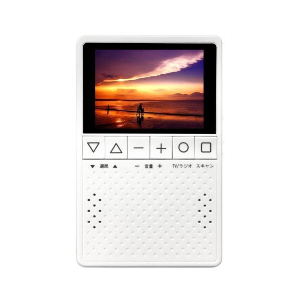 3.2型 液晶ディスプレイ ワンセグ TV搭載 ラジオ 品番 KH-TVR320 カイホウジャパン/KAIHOU