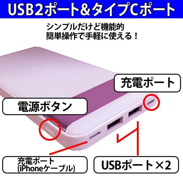 スマホ 充電器 大容量 モバイル バッテリー チャージャー 急速充電 10000mAh iPhone Android アイフォン アンドロイド 携帯 コンパクト|bestanswe|02