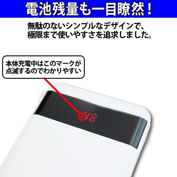 スマホ 充電器 大容量 モバイル バッテリー チャージャー 急速充電 10000mAh iPhone Android アイフォン アンドロイド 携帯 コンパクト|bestanswe|03