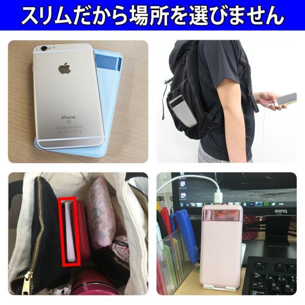 スマホ 充電器 大容量 モバイル バッテリー チャージャー 急速充電 10000mAh iPhone Android アイフォン アンドロイド 携帯 コンパクト|bestanswe|04
