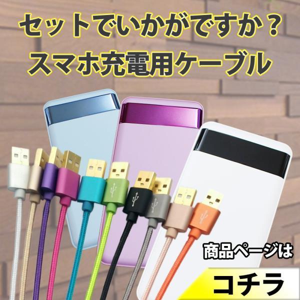 スマホ 充電器 大容量 モバイル バッテリー チャージャー 急速充電 10000mAh iPhone Android アイフォン アンドロイド 携帯 コンパクト|bestanswe|05