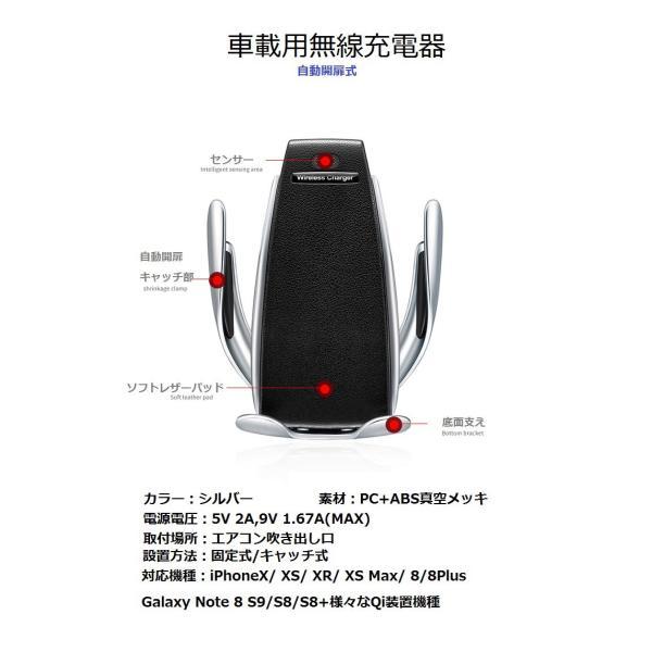 スマートフォンホルダー スマホホルダー 車載用 ワイヤレス 充電 スタンド 急速充電|bestanswe|03