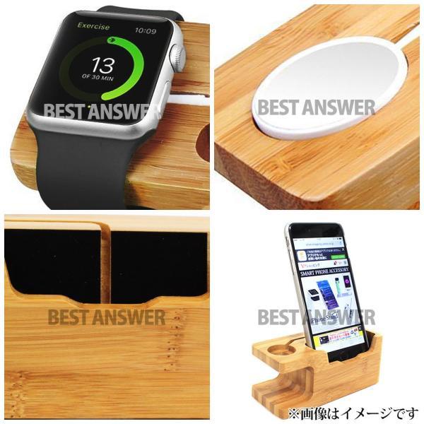 スマホスタンド 小 竹製 木製 卓上 おしゃれ 充電 スマホ本体ホルダー スマートフォン アクセサリー アップルウォッチ iPhone 5 5s 6 6Plus 6s 7 7Plus|bestanswe|03