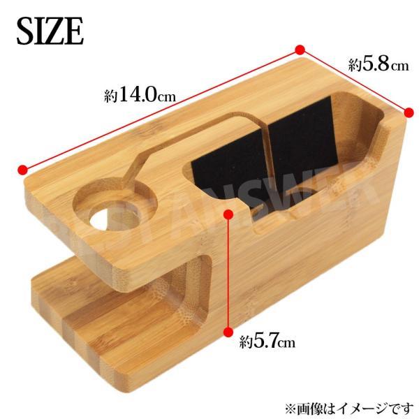 スマホスタンド 小 竹製 木製 卓上 おしゃれ 充電 スマホ本体ホルダー スマートフォン アクセサリー アップルウォッチ iPhone 5 5s 6 6Plus 6s 7 7Plus|bestanswe|05