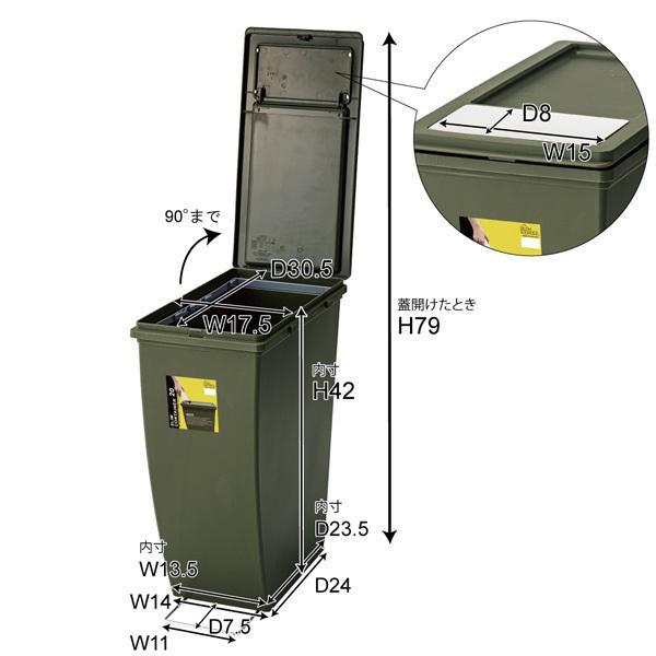 スリムコンテナ ゴミ箱 20L PPステンレス ふた付き キッチン ダストボックス 分別 棚 シンプル おしゃれ 収納 スリム 縦型 四角 新生活 スライド 透明 アソート|bestarone|04