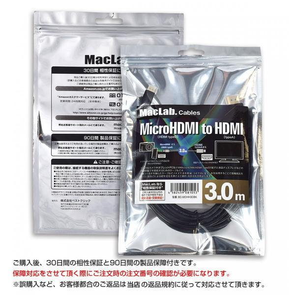 MacLab. Micro HDMI to HDMI ( タイプD to タイプA ) 変換 ケーブル 3.0m ブラック オス 4k ver 1.4 | 変換 アダプタ GoPro などに |L|bestclick|02