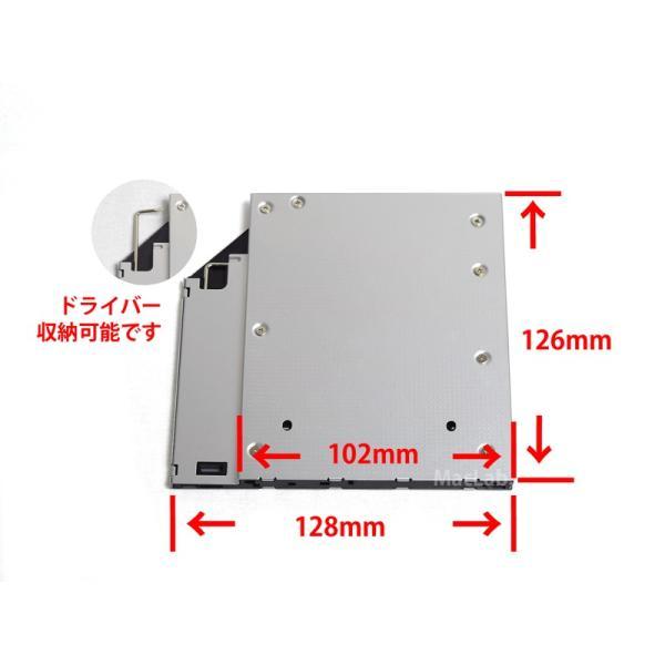 MacLab. 光学ドライブをHDDやSSDに置き換えキット セカンドHDDアダプター 12.7mm厚のSlimlineSATAドライブを搭載したノートPC対応|bestclick|03