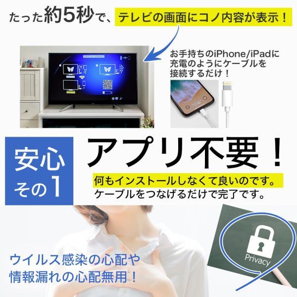 iPhone HDMI 変換 ケーブル テレビに映す 接続 給電 MacLab. XR XS Max iOS12.3対応、iOS8以上 iPad アイフォン ライトニング コネクタ対応 |L|bestclick|06
