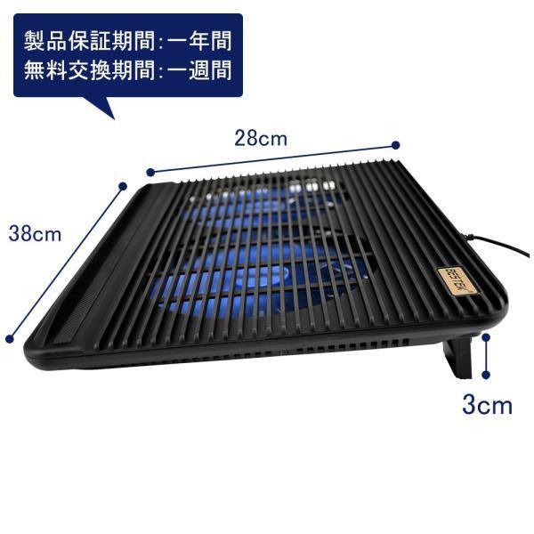 BTCPN2BL ノートパソコン 冷却台 ノートPC クーラー パッド 冷却ファン 搭載 冷え冷え シート 11.6〜17インチ対応 BTCPN2BL  BESTEK|bestek|02