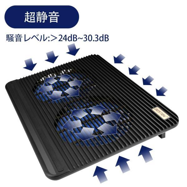BTCPN2BL ノートパソコン 冷却台 ノートPC クーラー パッド 冷却ファン 搭載 冷え冷え シート 11.6〜17インチ対応 BTCPN2BL  BESTEK|bestek|07