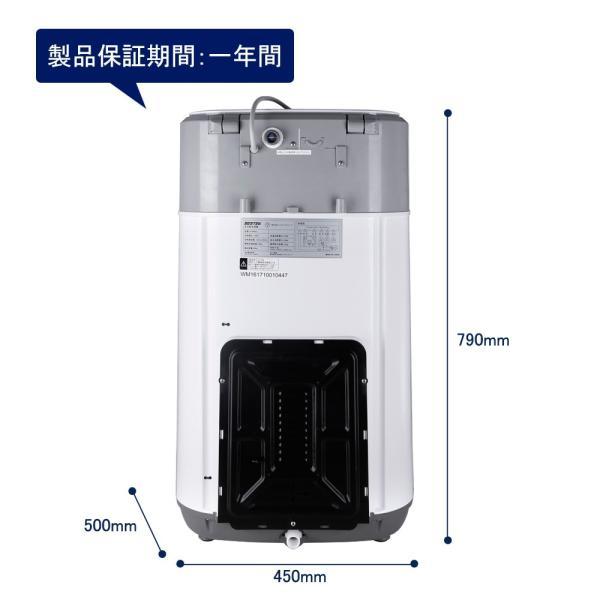 洗濯機 一人暮らし 3.8kg 小型 抗菌パルセーター 家庭用 ミニ洗濯機 格安 激安 小型洗濯機 BTWA01 BESTEK 送料無料|bestek|06