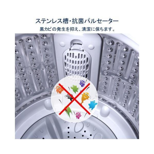 洗濯機 一人暮らし 3.8kg 小型 抗菌パルセーター 家庭用 ミニ洗濯機 格安 激安 小型洗濯機 BTWA01 BESTEK 送料無料|bestek|07