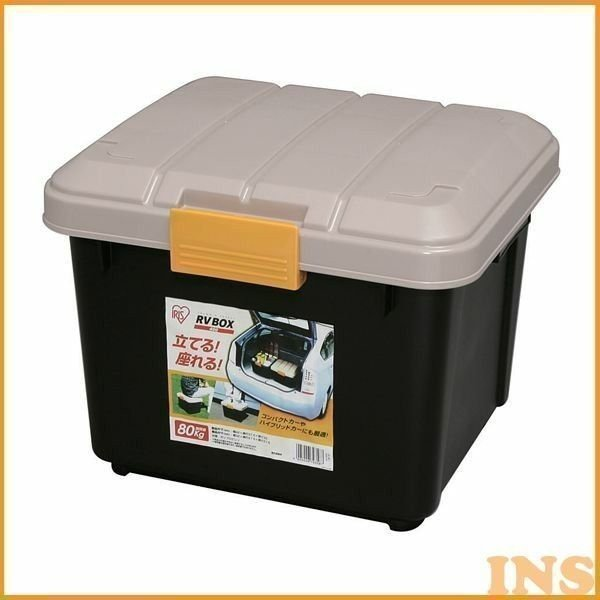 RVボックスRVBOX収納BOX車内収納エコロジーカラー400カーキ/ブラックアイリスオーヤマ