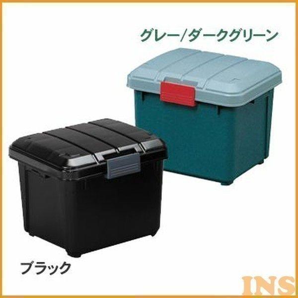 レジャーケース収納ボックスツールボックスプラスチックレジャーバケツRVBOX400アイリスオーヤマ脚立椅子