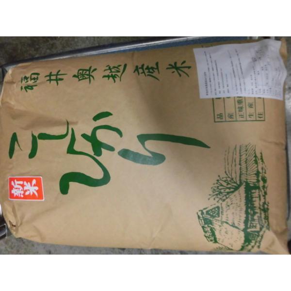 無施肥 無農薬栽培 福井県 中村孝太郎さんのコシヒカリ 玄米30kg