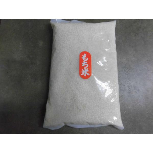 無施肥無農薬栽培のもち米  特価1kg