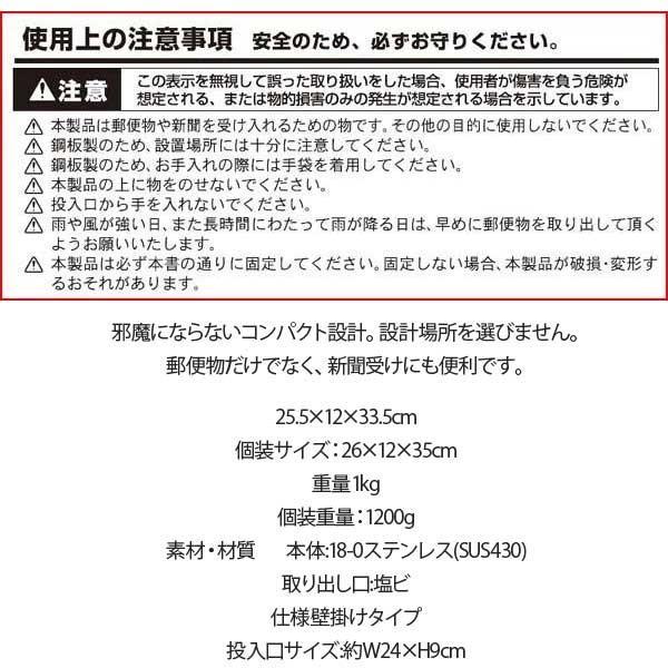 ポスト 郵便ポスト 郵便受け ステンレスポスト壁掛けタイプ bestline 04