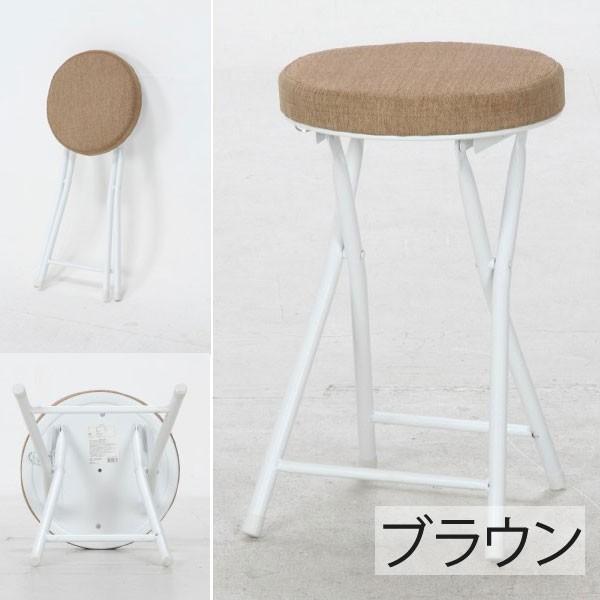 折りたたみ椅子 ファブリック フォールディングチェアー bestline 04