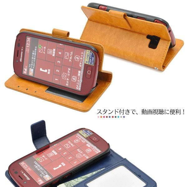 docomo らくらくスマートフォン3 F-06F 手帳型 ケース ドコモ スマホカバー スマートフォン ハードケース F-06F bestline 02