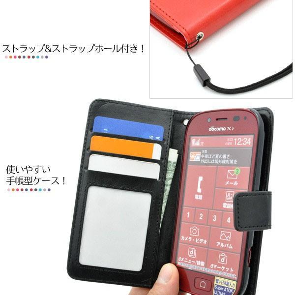 docomo らくらくスマートフォン3 F-06F 手帳型 ケース ドコモ スマホカバー スマートフォン ハードケース F-06F bestline 03