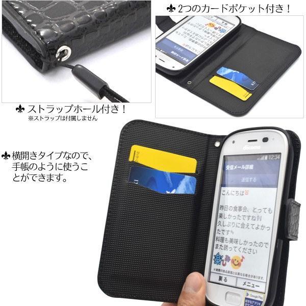 らくらくスマートフォン4 F-04J 手帳型 ケース スタンド機能 クロコダイル らくらくフォン4|bestline|02