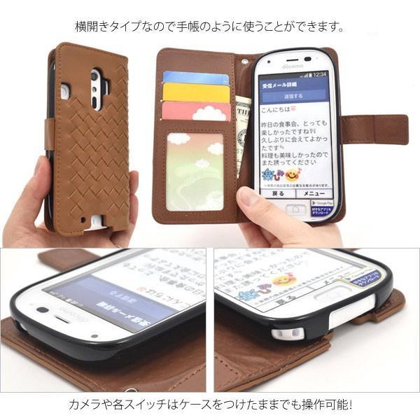 らくらくスマートフォン4 F-04J 手帳型 ケース スタンド機能 編み込み らくらくフォン4 おしゃれ|bestline|02