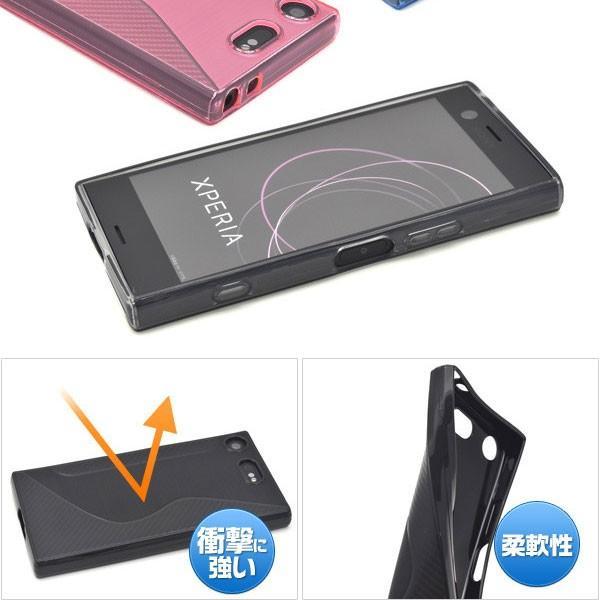 Xperia XZ1 Compact SO-02K ケース TPUケース スマホケース エクスペリア コンパクト so02k 携帯ケース アンドロイド|bestline|02