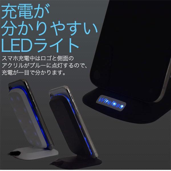 Qi対応 急速充電スタンド 充電保護 ワイヤレス充電  iPhone X/iPhone8/iPhone8 plus Galaxy S8/S8 Plus/Note 5/note 8/|bestline|04