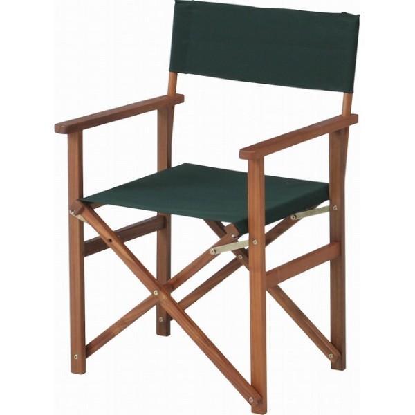 ディレクターチェア VFS−GC18JP グリーン チェア チェアー 椅子 イス おしゃれ 庭 屋外|bestline