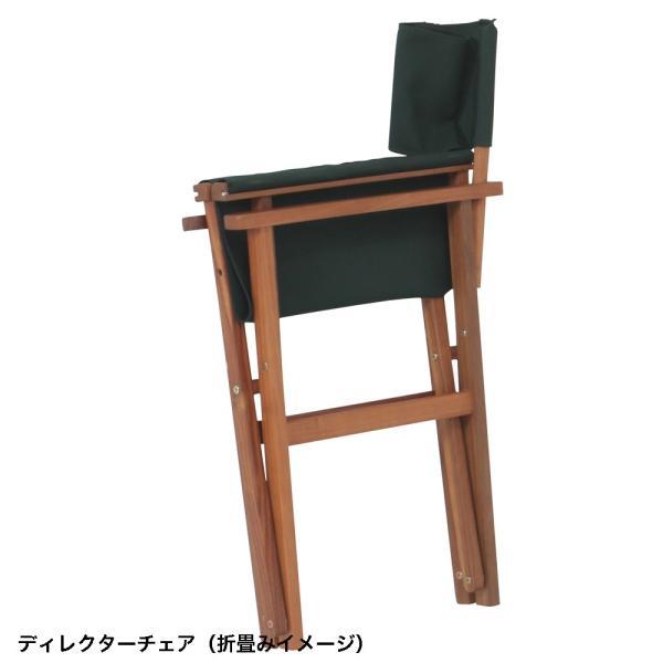 ディレクターチェア VFS−GC18JP グリーン チェア チェアー 椅子 イス おしゃれ 庭 屋外|bestline|02