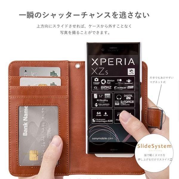 スヌーピー らくらくスマートフォン4 F-04J ケース 手帳型 ケース らくらくスマホ4 手帳型ケース スヌーピー洋書型 ブック型ケース bestline 02