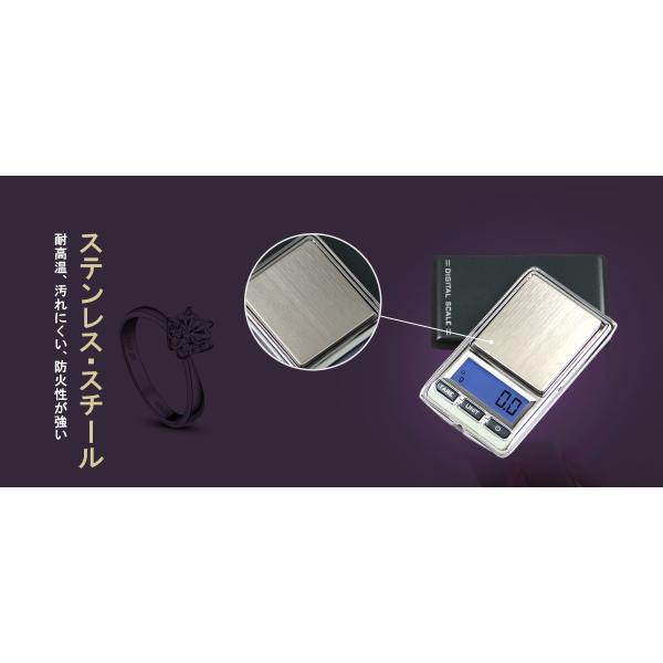 デジタル はかり 0.1g~500g精密 小型測り ポケットデジタル スケール コンパクト 携帯便利 デジタル スケール スケール デジタル 送料無料|bestmatch|03