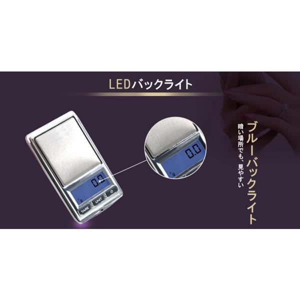 デジタル はかり 0.1g~500g精密 小型測り ポケットデジタル スケール コンパクト 携帯便利 デジタル スケール スケール デジタル 送料無料|bestmatch|04