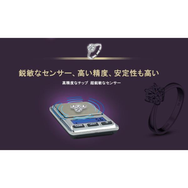 デジタル はかり 0.1g~500g精密 小型測り ポケットデジタル スケール コンパクト 携帯便利 デジタル スケール スケール デジタル 送料無料|bestmatch|05