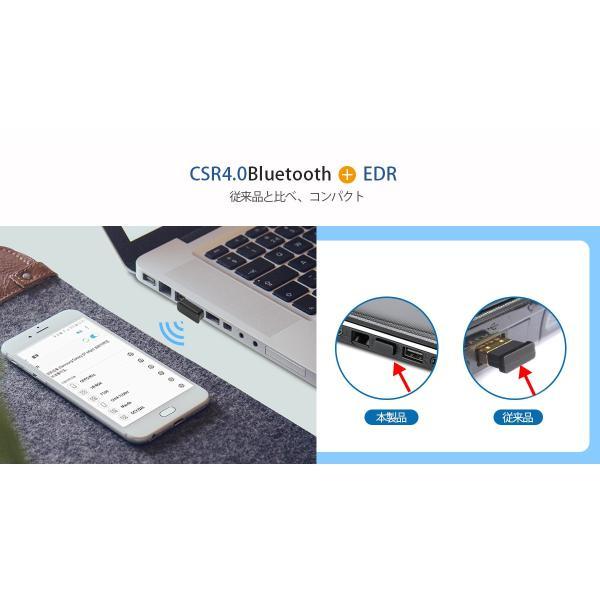 Bluetooth アダプタ ブルートゥース USB Bluetooth4.0 Ver.3.0/2.1/2.0/1.0対応付き 挿しだけ 超小型 USBアダプタ CSR4.0 EDR/LE対応 送料無料|bestmatch|04