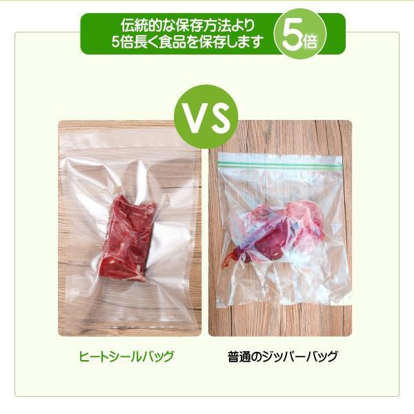 【1個おまけ】真空パック袋 JFSL370食品認証 幅20cm×長25cm 50枚入り 1個で1580円 まとめて2個購入場合1個おまけで計3個|bestmatch|05