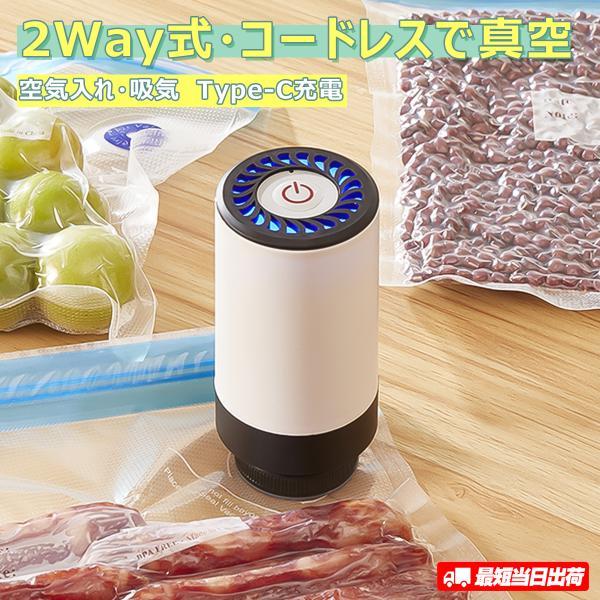 絞り器 2in1ハンドジューサー レモン絞り フルーツ果汁搾り器 グレープフルーツ絞り器 レモンとライムカッター 柑橘類圧搾器 果汁絞り器 プレゼント