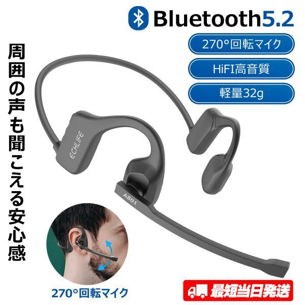 DVDCDプレーヤーコードレス卓上&壁掛け高音質おしゃれラジオーコンパクトポータブル音楽BluetoothUSBメモリ充電式イヤ