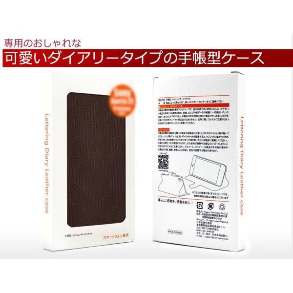 Xperia XA1 ケース Xperia XA1 カバー Sony Xperia XA1 ケース 手帳型 Xperia XA1 手帳 Xperia XA1 ケース 手帳 Xperia XA1 case Xperia XA1 手帳型 カバー スタ|bestmatch|09