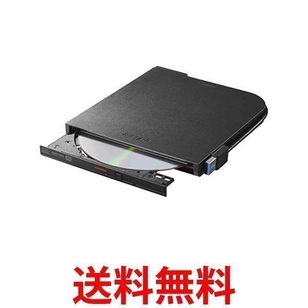 BUFFALOUSB3.1(Gen1)/3.0外付けDVD/CDドライブバスパワー(給電ケーブル付き)ブラックDVSM-PTV8