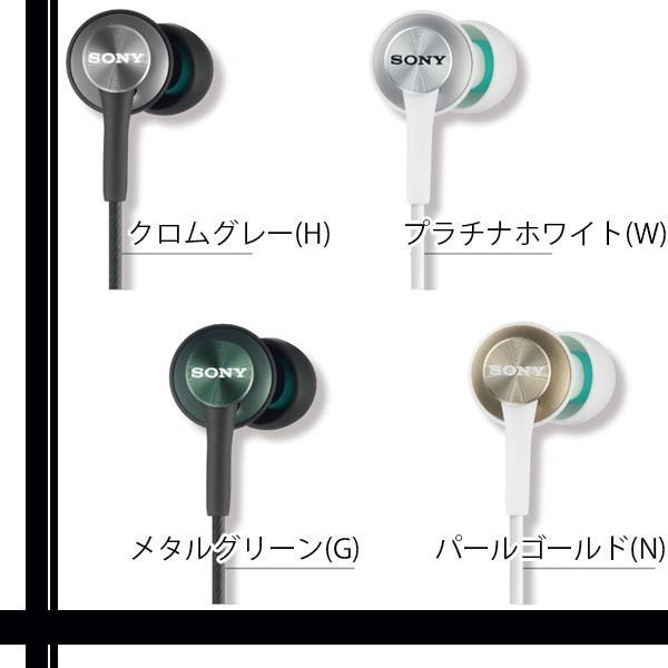 SONY MDR-EX450 ソニー イヤホン MDREX450 -H -W -G -N ダイナミック密閉型カナルイヤホン|1