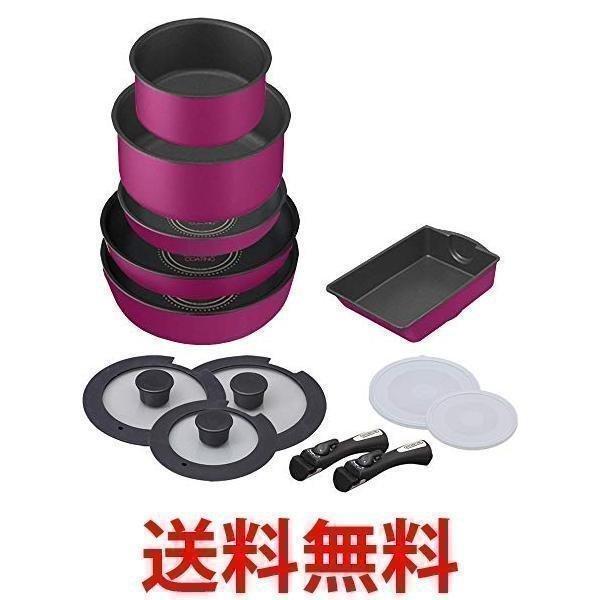 アイリスオーヤマ フライパン 鍋 セット 13点 ガス火/ IH対応 ダイヤモンドコート ピンク 軽量 H-ISSE13P  