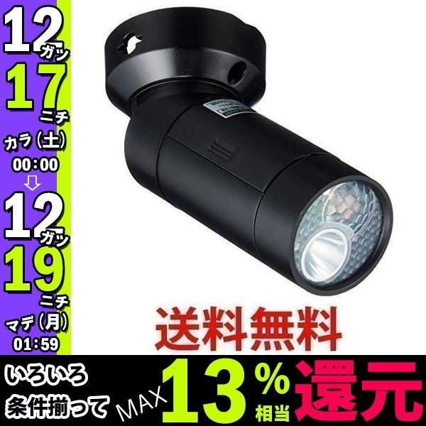 エルパ ESL-05BT(BK) 屋外用LEDセンサーライト ブラック 0.5W ELPA