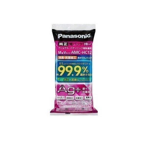 Panasonic AMC-HC12 交換用 逃がさんパック 消臭 ・ 抗菌加工 M型Vタイプ 3枚入り パナソニック 掃除機用 紙パック AMCHC12