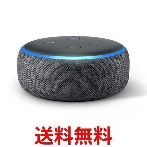 エコー 使い方 アマゾン Amazon Echo