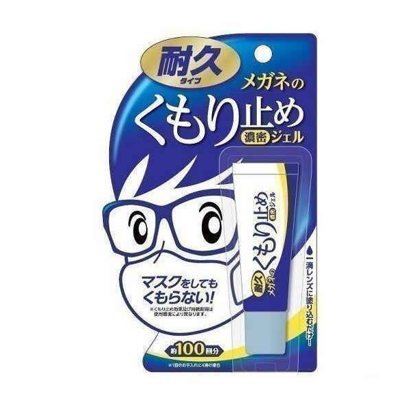メガネのくもり止め 濃密ジェル 耐久タイプ 10g ソフト99コーポレーション