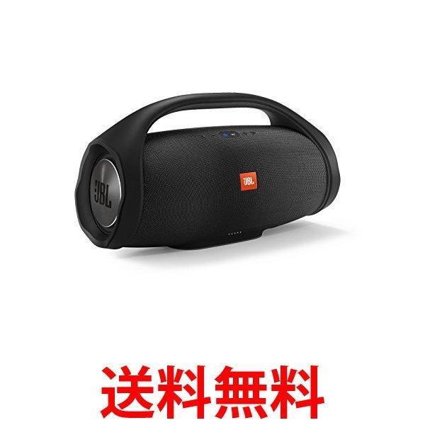 JBL BOOMBOX Bluetoothスピーカー IPX7防水/パッシブラジエーター搭載/ポータブル ブラック JBLBOOMBOXBLKJN  
