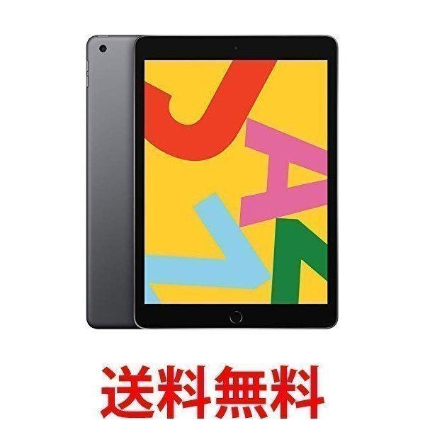 Apple iPad (10.2インチ, Wi-Fi, 32GB) - スペースグレイ第7世代 MW742J/A