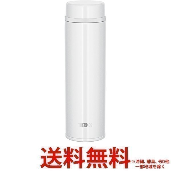 サーモス 真空断熱ケータイマグ 0.48L パールホワイト JNW-480 PRW(1コ入) 送料無料