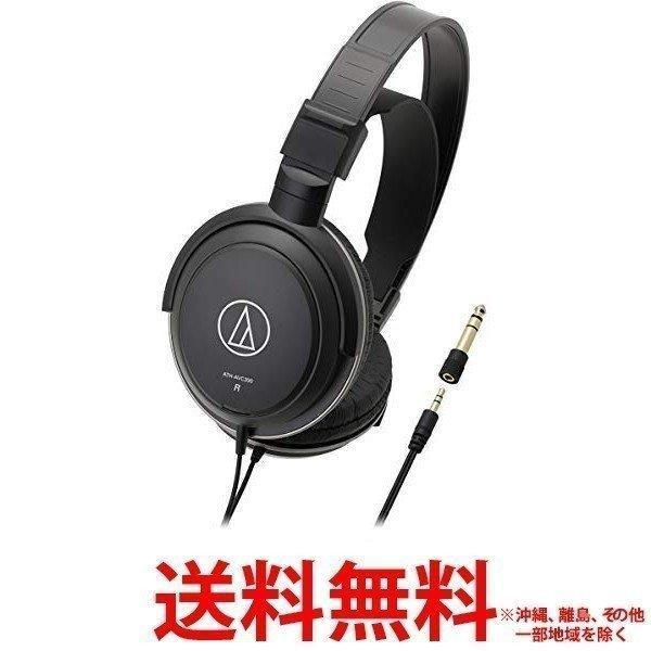 audio-technica ヘッドホン ATH-AVC200 送料無料